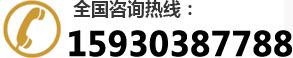 安平县明标钢筋网片厂电话